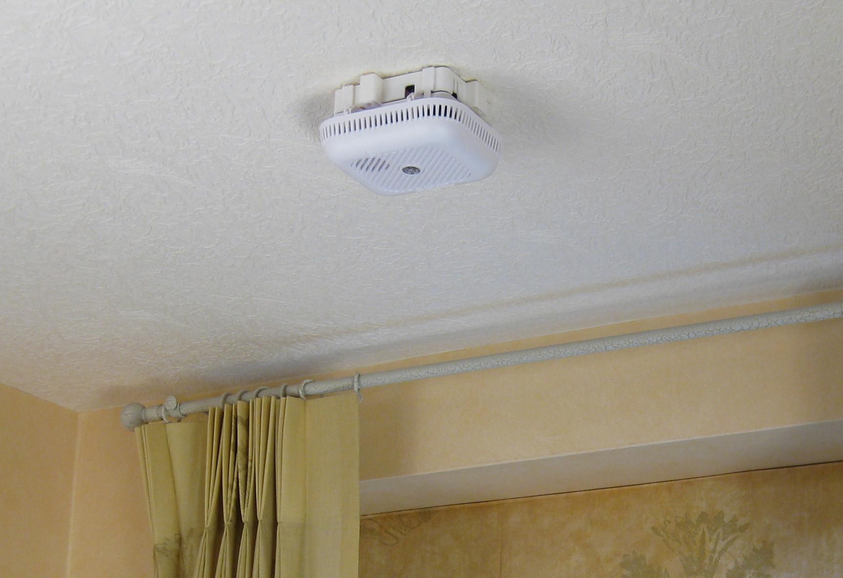 silent alert system for deaf deaf blind and hard of hearing people. Black Bedroom Furniture Sets. Home Design Ideas